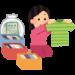衣替えで服に付いた防虫剤の臭いの取り方で効果的な洗濯や早くとる方法は?