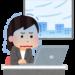 足元の冷え対策にオフィスで使えるグッズと冷え性で足が痛い時の対処法は?