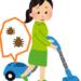 ダニは掃除機の中でどうなる?白い粉はダニ?死滅させる方法は?