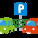 八代花火大会の駐車場でおすすめは?行き方や渋滞状況と私の経験談も!