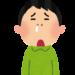 花粉症対策で鼻水が止まらない時や喉や耳の奥がかゆい時のおすすめは?